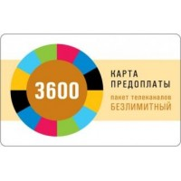 Карта продления подписки 3600