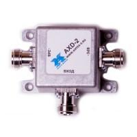 Делитель унив.AXD-2 GSM/3G N-female