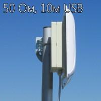 Антенный комплект 3G AX-2014P BOX MINI направлен.