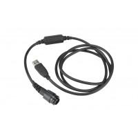 Программатор Motorola HKN6184 USB